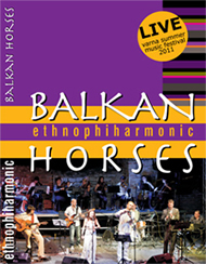 Балкански Коне2