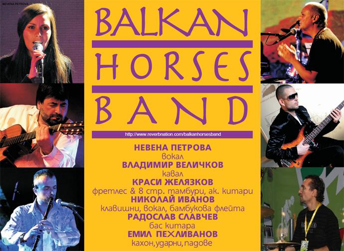 Balkan Horses II