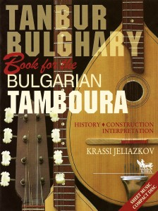Book For Bulgarian Tamboura_Eng