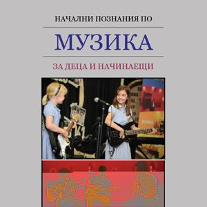 kids_book3