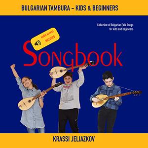 Songbook_en