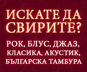 Krassi Jeliazkov School